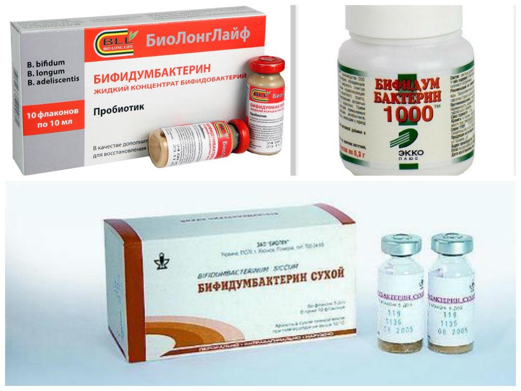 Bifidumbacterin